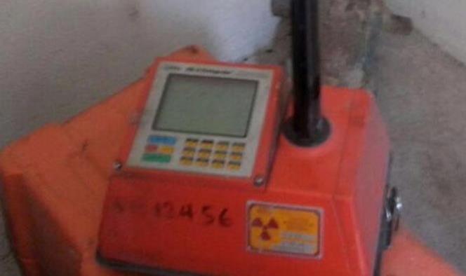 Alerta Protección Civil a 6 estados por el robo de fuente radiactiva