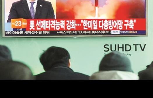 Celebra Norcorea su último misil