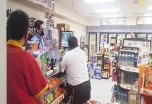 Asaltan tienda de conveniencia