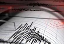 ¡Confirman sismo en Saltillo magnitud 4.2!