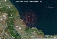 Tiembla Veracruz; Sismo de 4.9 grados despierta a Jarochos
