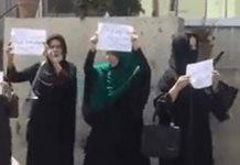 Insólita protesta de cuatro mujeres en Kabul tras la llegada de los talibanes