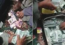 Talibanes anuncian el hallazgo de lingotes de oro en casa de ex-político