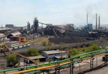 Recuperación de AHMSA beneficiará la carbonífera