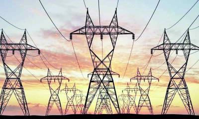 ¿Que propone la Reforma Eléctrica?