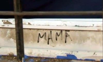 Horror: 8 hermanitos eran maltratados por su mamá